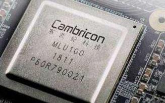 我国自主成功研发嵌入式40nm工规级的存储芯片