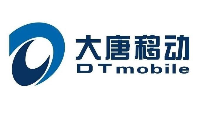 中国信科大唐移动能否抓住5G机遇,实现弯道超车?