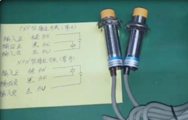 如何用万用表测量三线制传感器