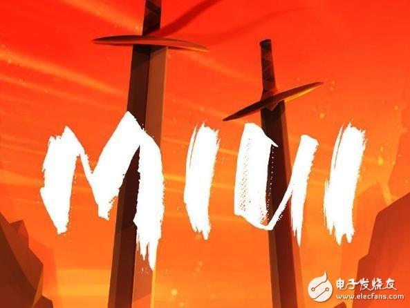 MIUI 11的动画效果设计理念曝光,运用非线性动画