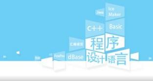 PIC單(dan)片機(ji)的基本程(cheng)序(xu)設計(ji)方法解析