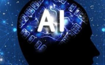 人工智能产业是否会成为下一个风口