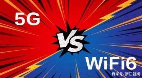 WIFI在哪些方面,是5G比不过的?