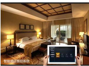 5G来了之后的智慧酒店有了哪一些变化