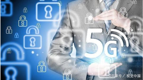 面对着即将到来的5G,我们应该做些什么呢?