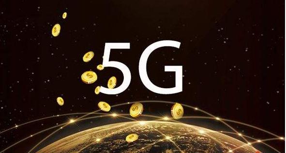 贵州省政府办公厅印发《关于加快推进全省5G建设发...