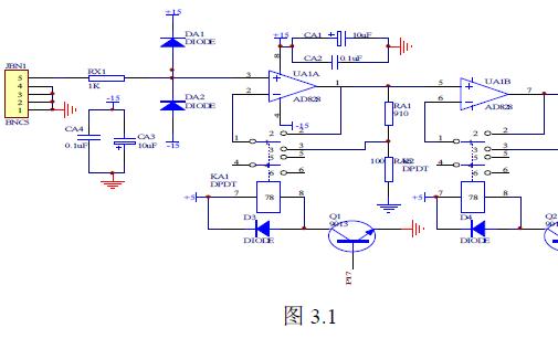 使用单片机控制继电器与DA转换器的宽带直流放大器设计论文免费下载