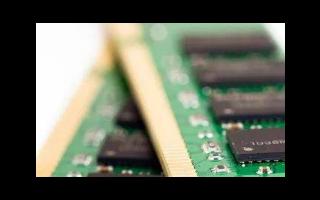 """DRAM產業一擲千金 """"存儲教父""""高啟全能否扛起萬億重擔"""