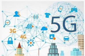 5G已正式到來第一代符合3GPP規范的R15產品已經上市