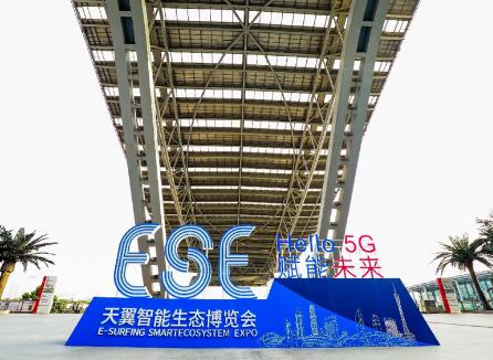 5G时代中国电信将始终坚持5G SA方向创新引领行业发展