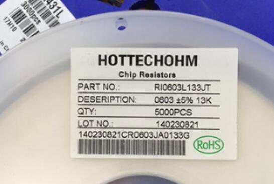 贴片电阻的命名规则