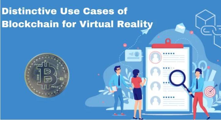 区块链应用在虚拟现实中的好处是什么