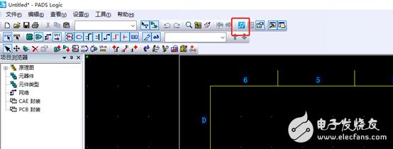 PADS logic与PADS layout连接步骤记录
