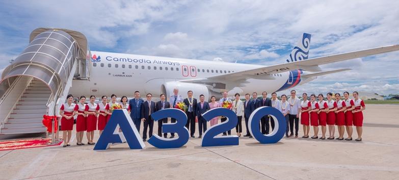 一架全新的空客A320飞机正式加入了柬埔寨航空