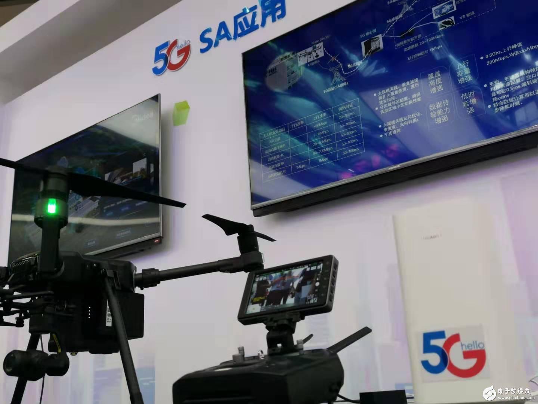 中国电信将为积极推进全球5G SA产业发展部署提供高价值的指导建议