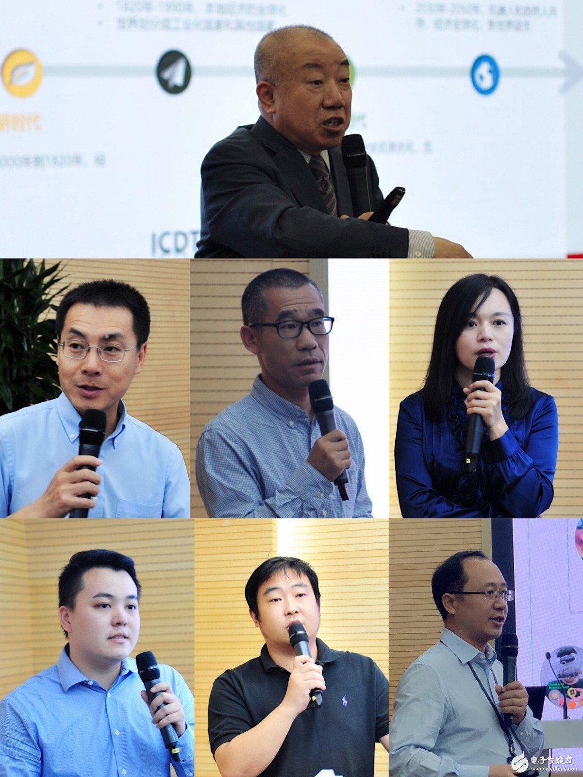 中国移动研究院正式召开了未来6G发展趋势的研讨会