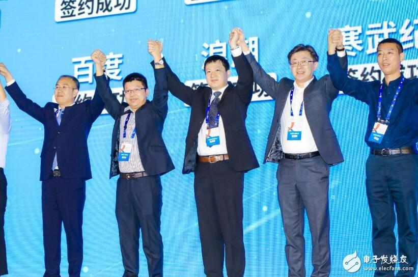 中国电信与金山云达成合作将共同携手开启5G未来