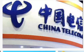中国电信未来将提供数字化的5G娱乐中心开展全新的...
