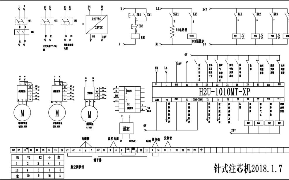 针式注※芯机的PLC可编程控制器原理图合集免费下载