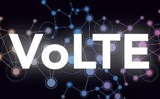 运营商该如何持续经营应用好VoLTE这张网络
