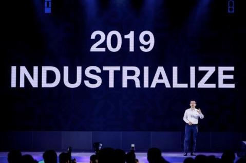 IDC发布了首份《IDC MarketScape:中国机器学习开发平台2019厂商评估》