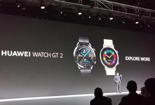 华为WATCH GT 2正式发布搭载麒麟A1处理器支持15种运动模式