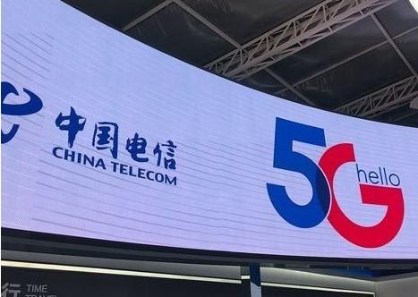 中国电信以客户为中心,打造5G智能生态
