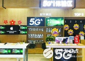 5G商用时代,智能单品逐渐占据卖场的C位