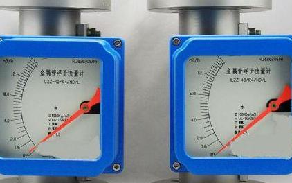 金屬管轉子流量計的使用說明