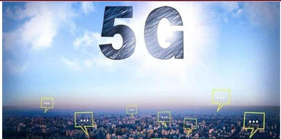 未来的6G可以带来什么