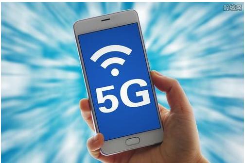 5G网络存在真假的问题吗