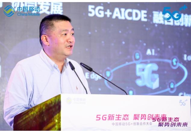 中国移动宣布5G套餐将于10月份正式发布
