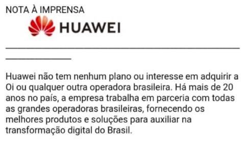華為表示目前尚無收購Oi或任何其他巴西運營商的計劃