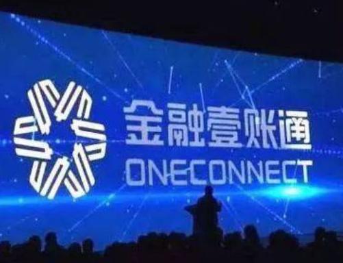 基于区块链技术打造的跨境贸易平台OCEAN介绍