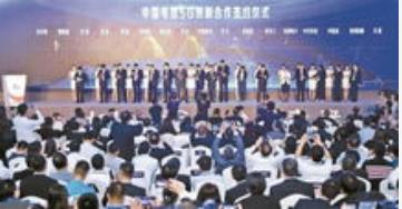 南宁电信5G助力深圳公安打造出了智能警务新标杆案例
