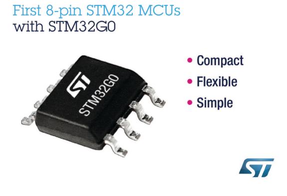 意法半导体首款8引脚STM32微控制器正式发布