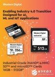 西部数据发布旗下第一款嵌入式eMMCSSD 号称可驱动向工业4.0的转换