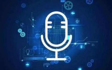 人工智能通过语音技术来听懂人类的语言