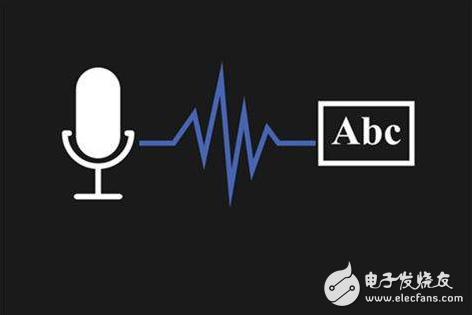 日本东芝公司在语音识别技术上获得重大突破