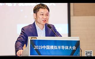 2019模拟半导体大会开幕! 产、投两界代表热议中国模拟芯片发展思路!