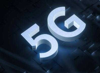 北京市正聚焦5G产业发展和示范应用,超8800个...