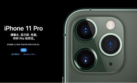 iPhone 11 Pro采用了18W快充实现了...