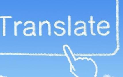數據時代下該如何保證翻譯環節的信息安全
