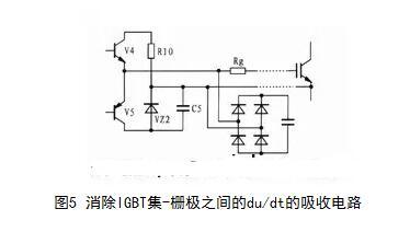 IGBT及驱动电路的保护