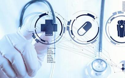 物联网的发展能给医疗行业带来什么