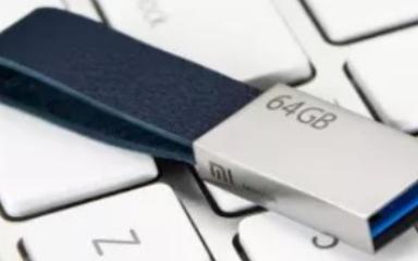 小米最新推出采用USB3.0接口的高速传输U盘