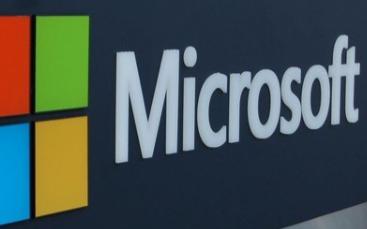 微软或将准备研发投影触摸屏的相关技术