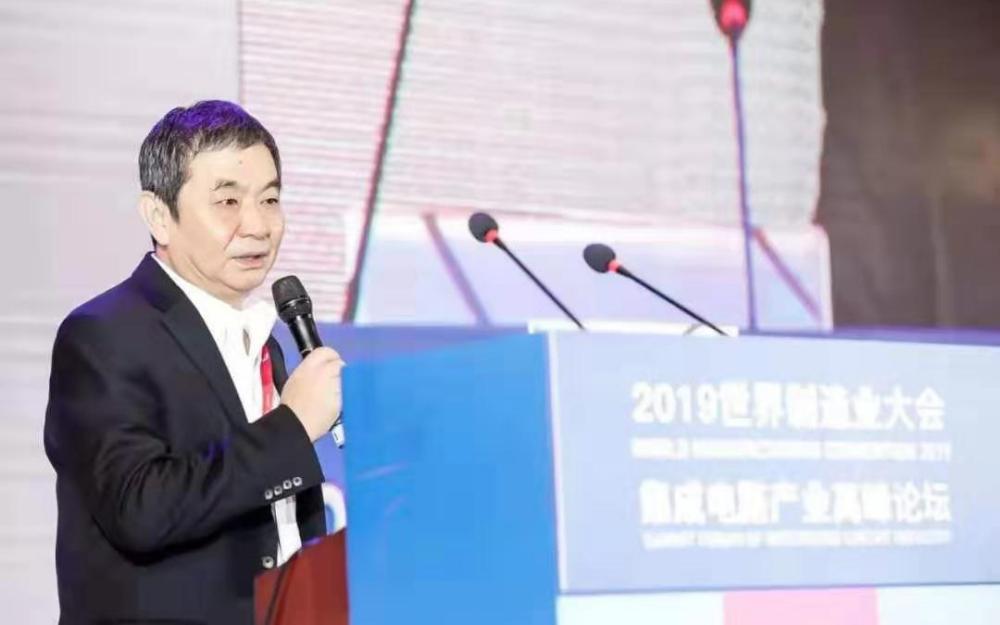 华润微电子陈南翔:AIOT时代助力集成电路迎来新高峰
