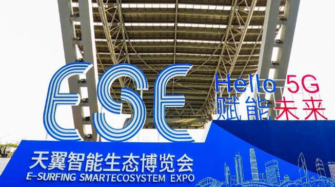 中国电信将与各方产业链合作创造新的发展机遇实现5G生态共赢