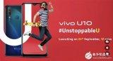 vivoU10将于今日在印度发布 搭载5000m...